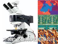 莱卡智能式数字显微镜 Leica 4000M