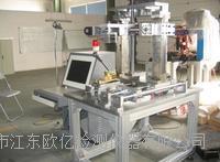 汽车换档杆寿命试验机(换档耐久试验台)