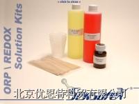 氧化还原ORP标准液-用于ORP仪校正 600mv, 450mv,228mv,260mv,90mv