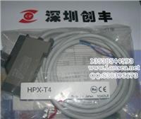 HPX-T2,HPX-T4光纖放大器