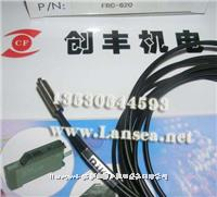 RIKO瑞科同軸光纖FRC-620