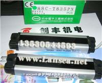 TAKEX竹中SSC-T835PN,SSC-TL835,SSC-TR835PN光幕