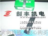 TAKEX聚焦鏡FA200
