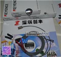 keyence SH-809,OP-51428
