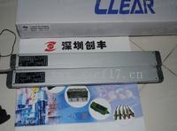 CLEAR区域光幕MA3-6LP