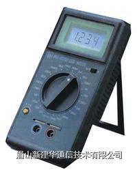 手持式LCR測試儀 MT-4070D