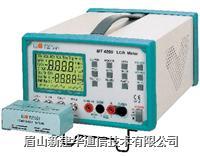 臺式LCR測試儀 MT-4090