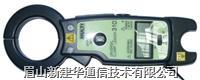 漏電流鉗形表 M-310