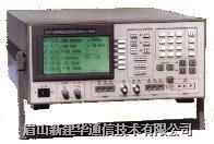 電力載波綜合測試儀 TX5111B