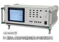 GK3690阻波器.結合濾波器自動測試儀 GK3690