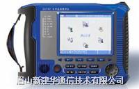 GT-1AF型2M傳輸性能分析儀 GT-1AF
