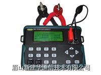 蓄電池內阻測試儀 PITE3901(CR-HT220升級版)