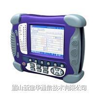 XJH1200C型2M數字傳輸分析儀 XJH1200C