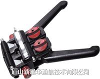 TTG10型縱向開纜刀 TTG10