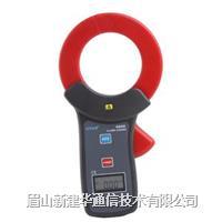 ETCR6800高精度鉗形漏電流表 ETCR6800