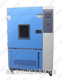氙燈老化試驗箱 SN-系列-風冷