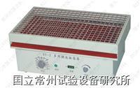 多用调速振荡器 HY-2