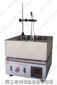 集熱式磁力攪拌器 DF-101S