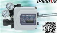 SMC阀门定位器IP8001-031