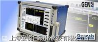 德國HBM 高速數據采集系統GEN5i GEN5i