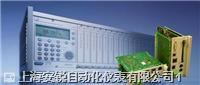 德國HBM 數據采集系統CP22/CP42