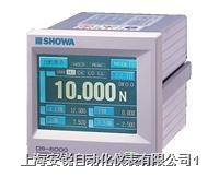 日本showa測量儀表DS-6000 DS-6000