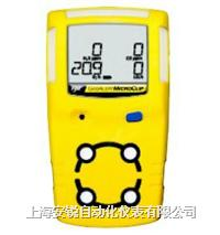 便攜式四合一檢測儀 MC--4