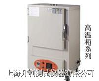 上海充氮氣真空烘箱