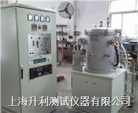 實驗用高真空熱處理爐