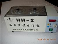 高精度(±0.1℃)數顯恒溫水浴鍋 HH-2