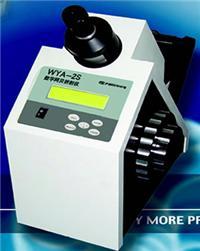 數字阿貝折射儀 WYA-2S
