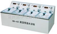 HH-4A數顯單控單列水浴鍋 HH4-A