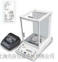 JA-SD /YG101  紡織電子天平 JA203SD  YG101