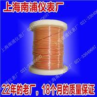 K型微型測溫線 TC-KFF2X0.13