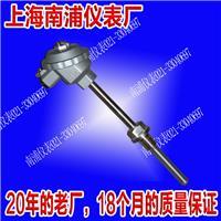 WZP-230固定螺纹热电阻 WZP-220/230