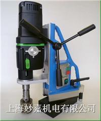 MDS32-100磁力钻 MDS32-100