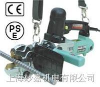 電動斷線鉗 BC16