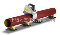 PB170E管子切割坡口一體機 PB170E