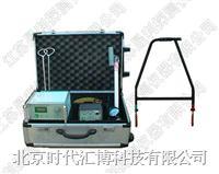 HB-206B型地下电缆故障定位仪