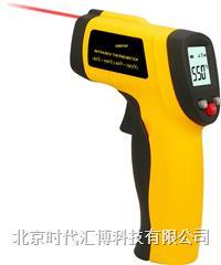 红外线测温仪HM550