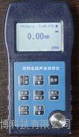 UT300超声波测厚仪