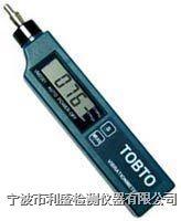 VM2001微型测振笔 VM2001/VM-2001