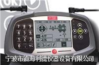 Fixturlaser GO Basic激光对中仪 *专业,*实惠 现货热卖