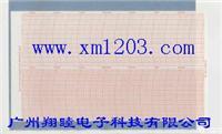 SATO佐藤7210-00溫濕度記錄紙