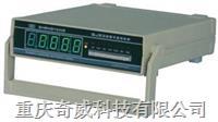 正阳QJ83数字直流单臂电桥