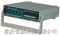 正陽QJ83-1數字直流電橋