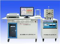 合金含量材料分析仪器 HW2000系列