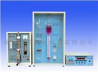 冶金铸造分析仪器 QL-CS20H