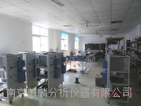 合金钢检测仪器、高频红外碳硫分析仪