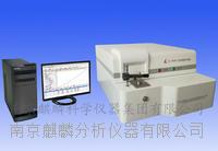 南京麒麟品牌 全譜直讀光譜儀 光譜分析儀